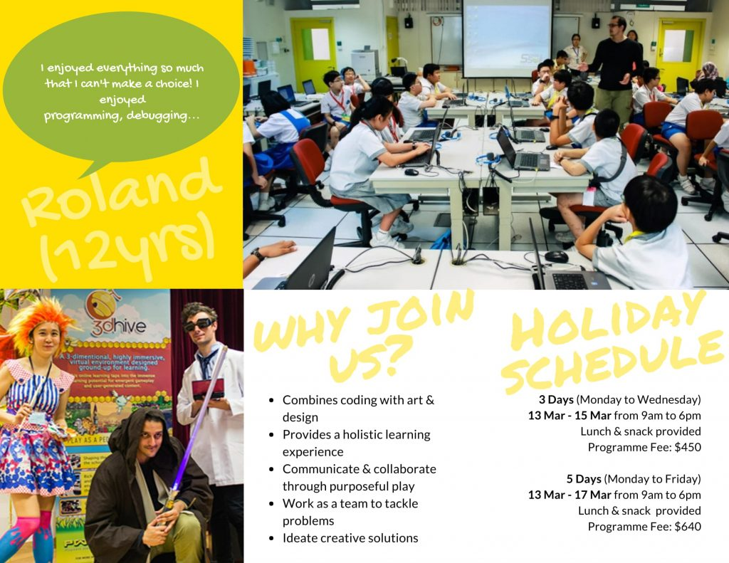 3d game technology summer camps Singapore 1