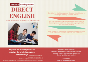 Direct English Course