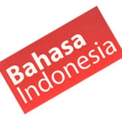 Bahasa Indonesia language course